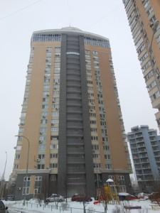 Квартира R-25479, Окипной Раиcы, 10б, Киев - Фото 2