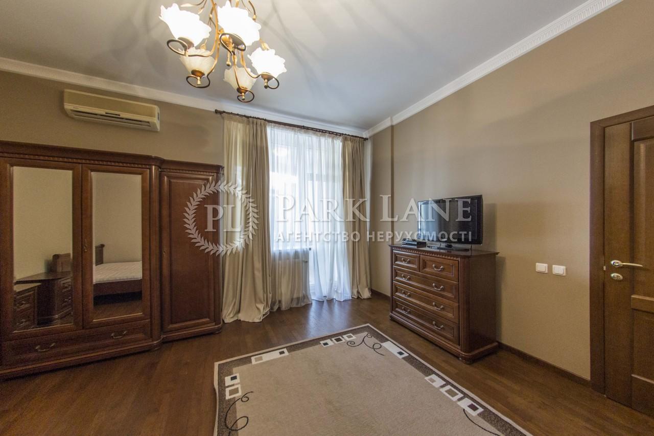 Квартира ул. Старонаводницкая, 13, Киев, J-23378 - Фото 10