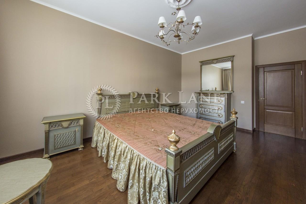 Квартира ул. Старонаводницкая, 13, Киев, J-23378 - Фото 9