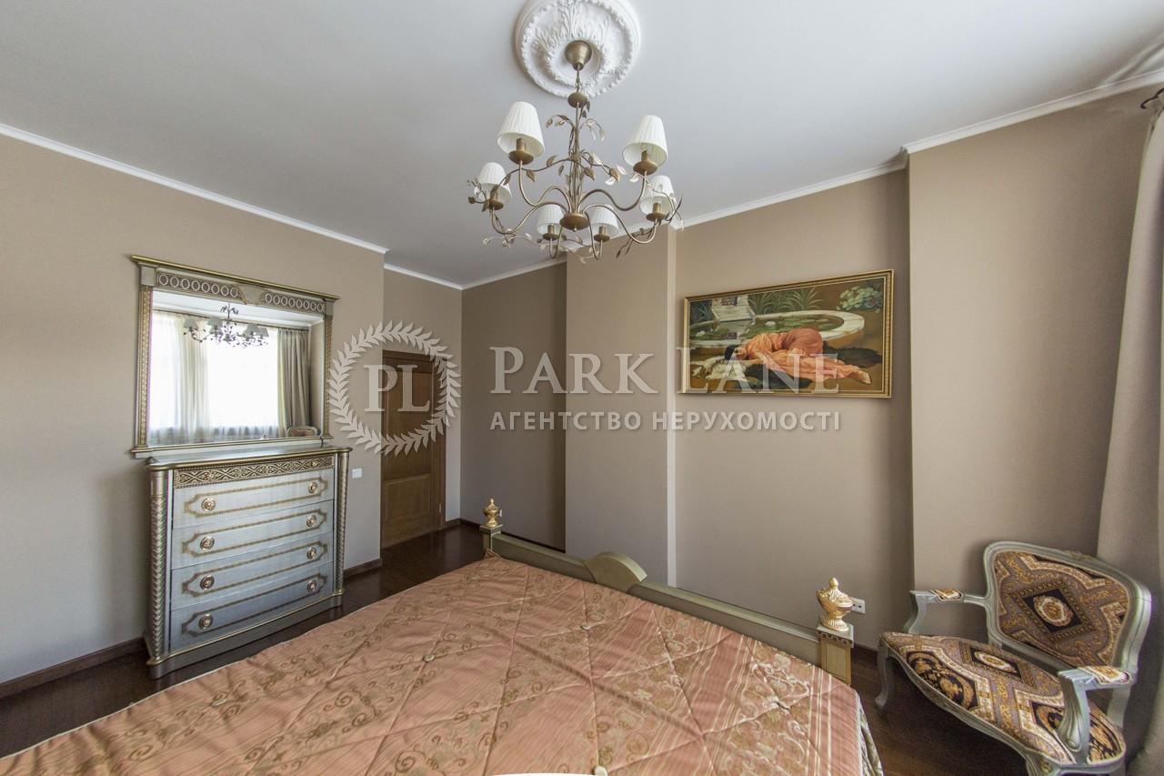 Квартира ул. Старонаводницкая, 13, Киев, J-23378 - Фото 12
