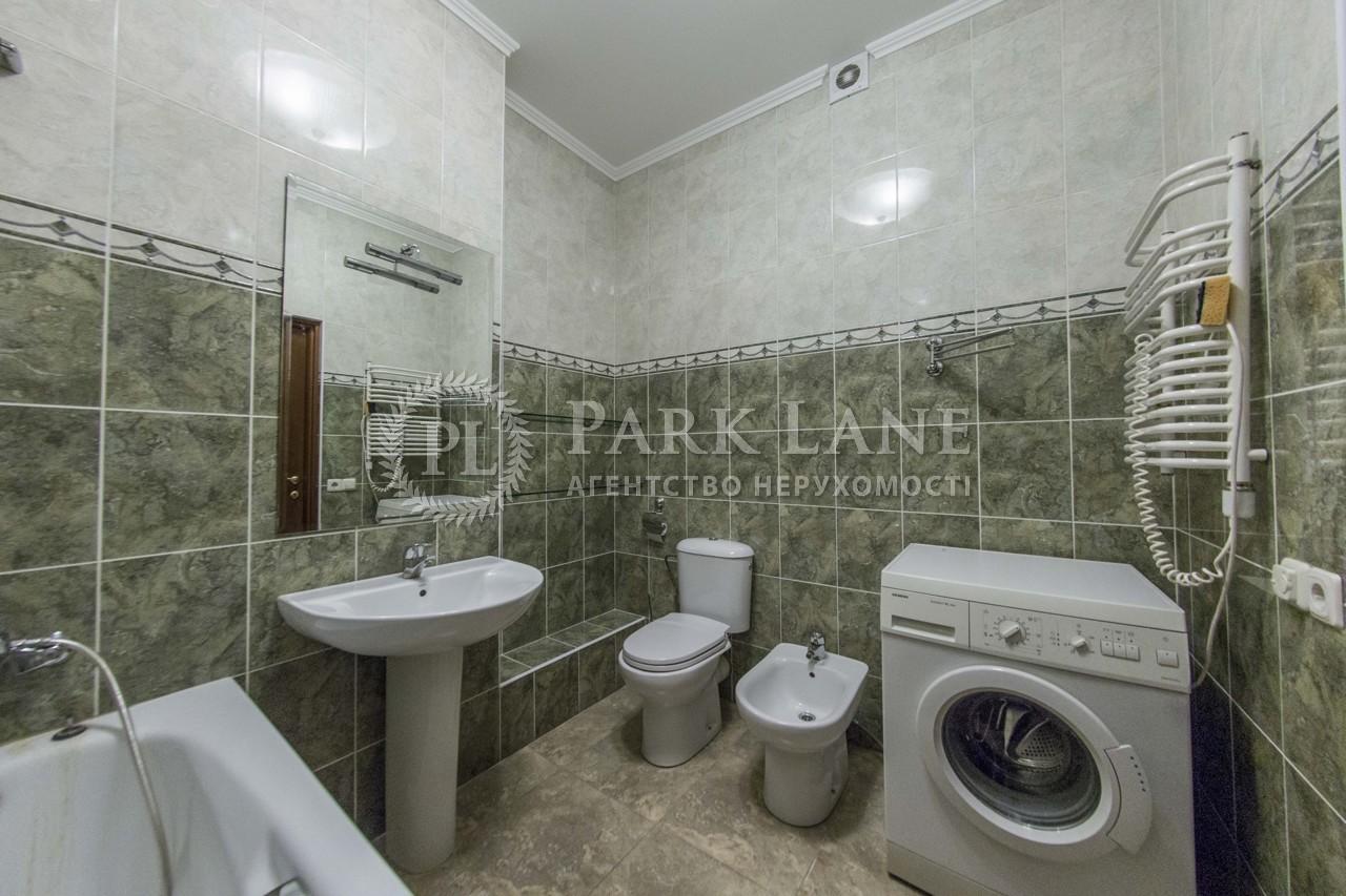Квартира ул. Старонаводницкая, 13, Киев, J-23378 - Фото 17