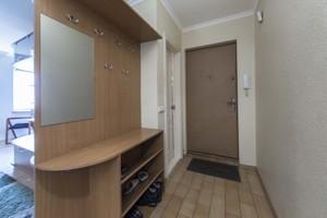 Квартира A-90771, Січових Стрільців (Артема), 59-65, Київ - Фото 17