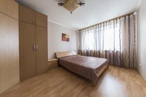 Квартира A-90771, Січових Стрільців (Артема), 59-65, Київ - Фото 10