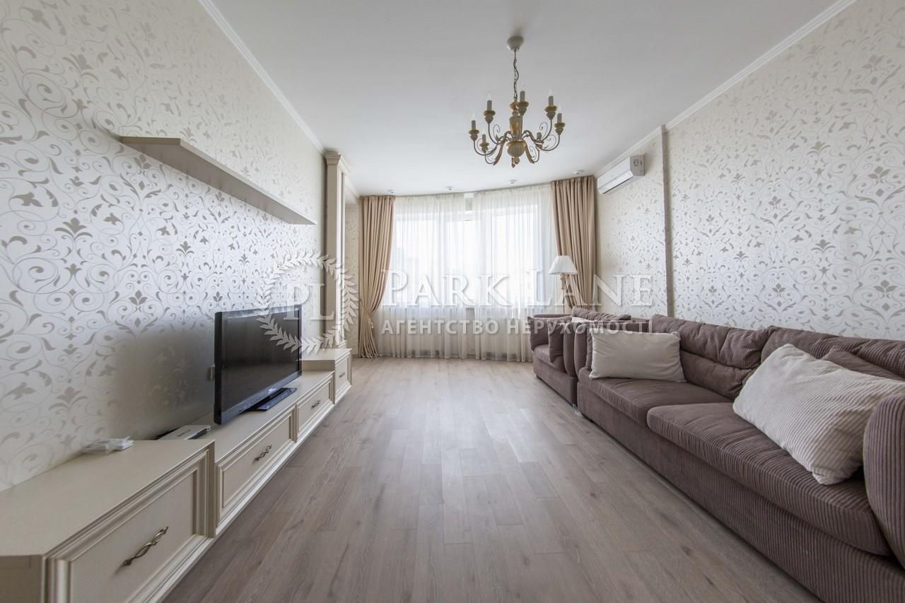 Квартира вул. Механізаторів, 2а, Київ, N-17684 - Фото 3