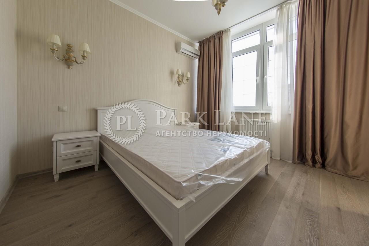 Квартира вул. Механізаторів, 2а, Київ, N-17684 - Фото 6