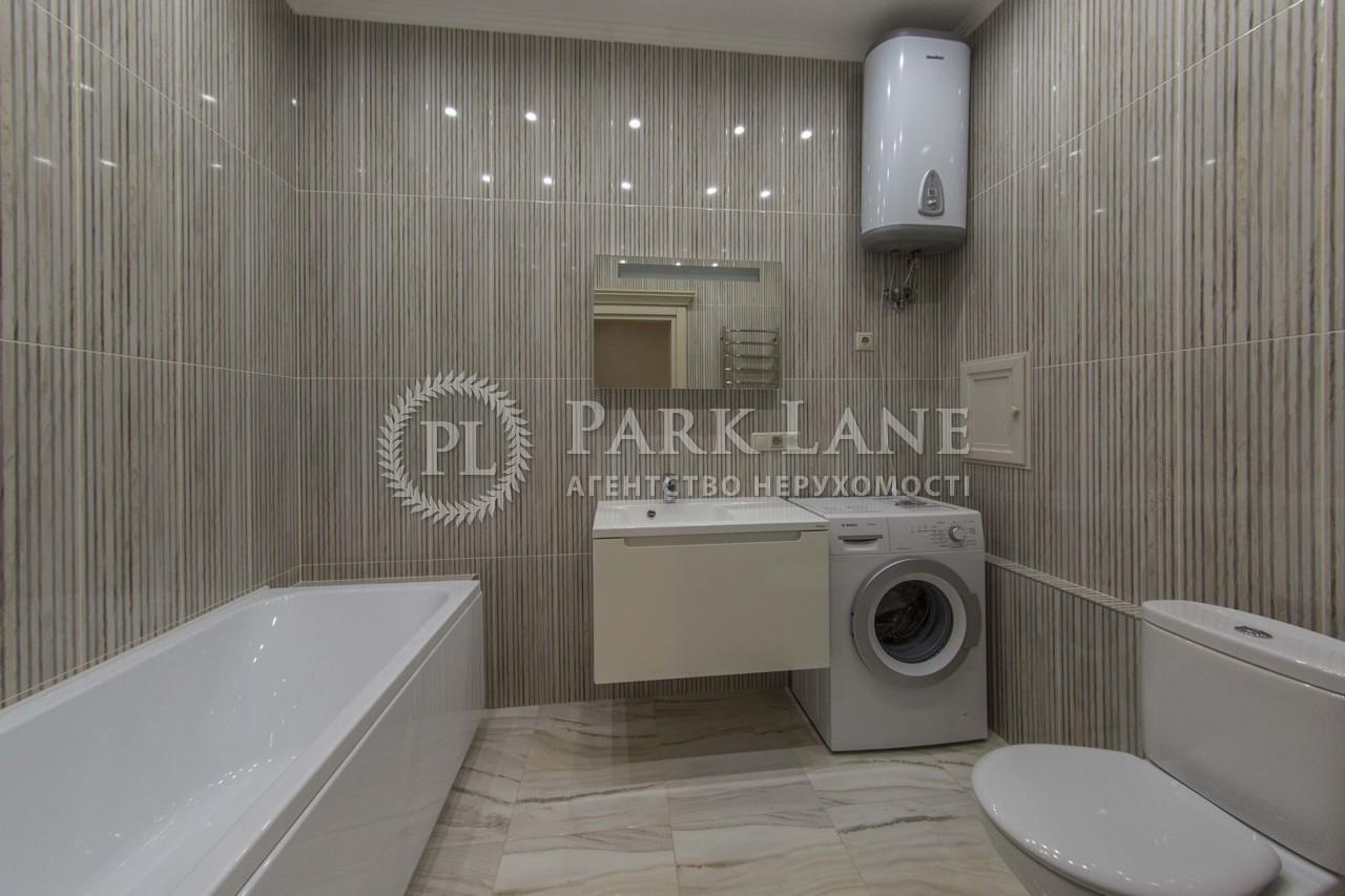 Квартира вул. Механізаторів, 2а, Київ, N-17684 - Фото 11