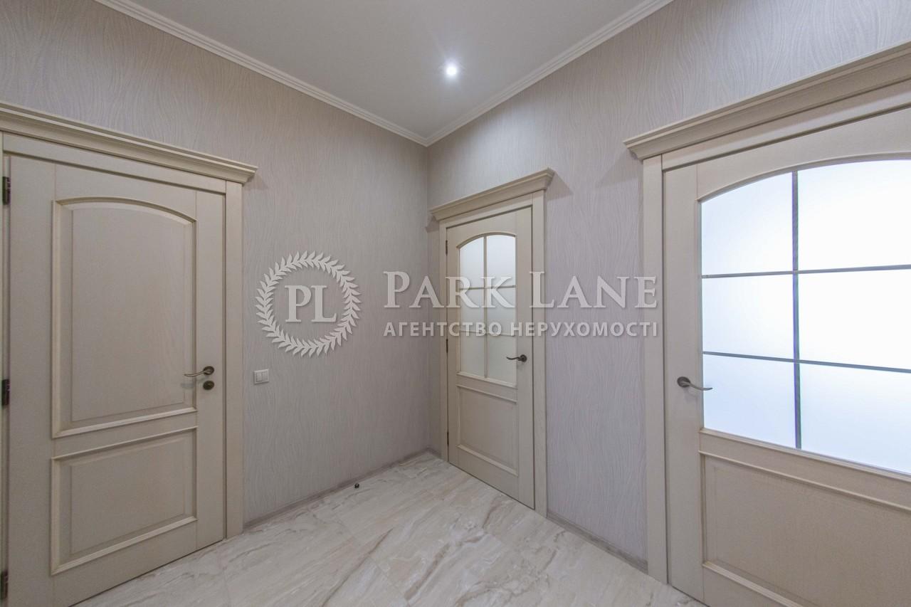 Квартира вул. Механізаторів, 2а, Київ, N-17684 - Фото 12