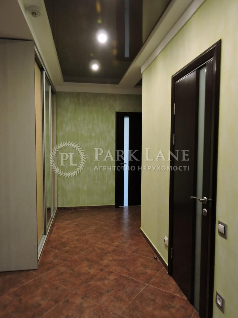 Квартира ул. Княжий Затон, 21, Киев, R-3892 - Фото 19