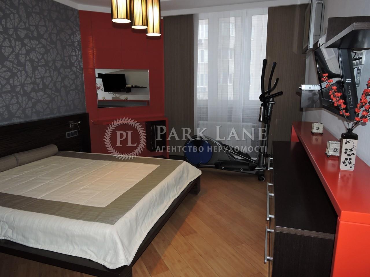 Квартира ул. Княжий Затон, 21, Киев, R-3892 - Фото 10