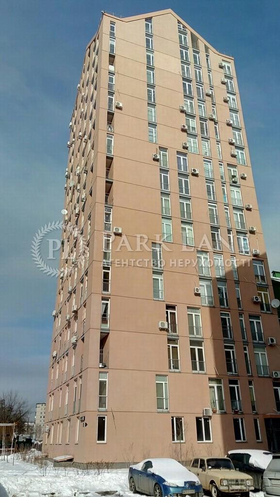 Квартира ул. Регенераторная, 4корп.9, Киев, X-24568 - Фото 1