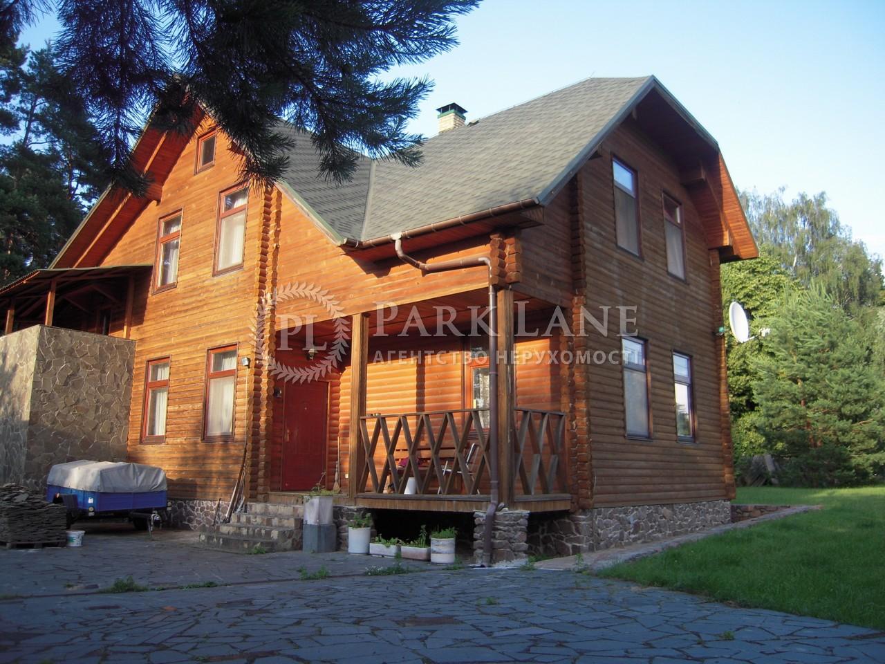 Дом Рудыки (Конча-Заспа), Z-1877409 - Фото 2