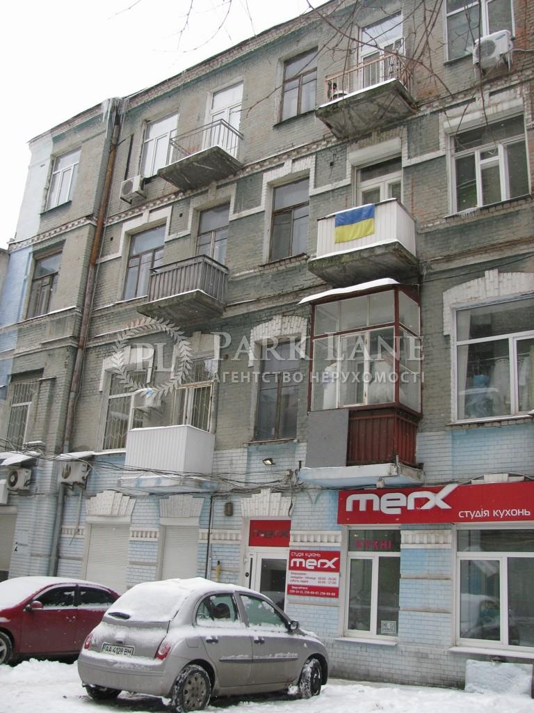 Квартира ул. Большая Васильковская, 26 б, Киев, E-6998 - Фото 1