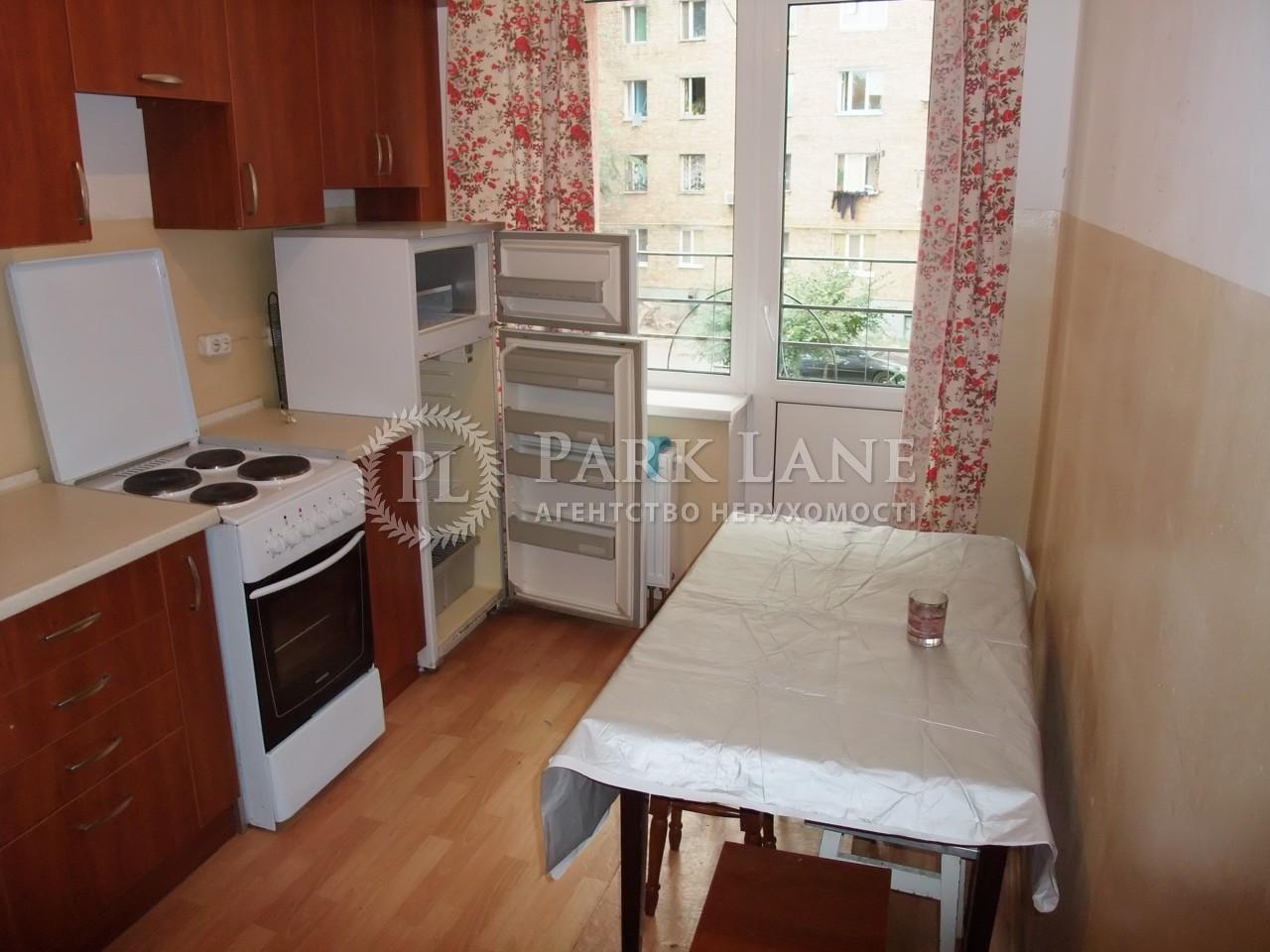 Квартира R-3551, Сирецька, 32, Київ - Фото 7