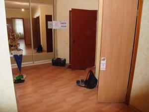 Квартира R-3551, Сирецька, 32, Київ - Фото 8