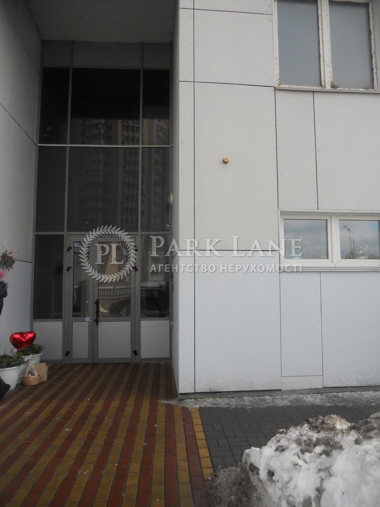 Квартира ул. Срибнокильская, 3в, Киев, Z-2490 - Фото 4