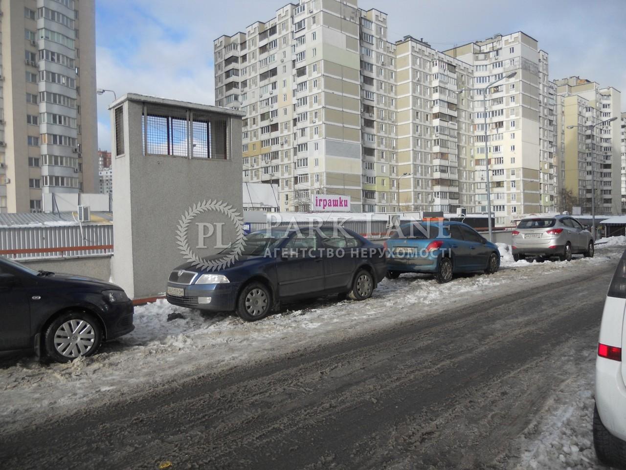 Квартира ул. Срибнокильская, 3в, Киев, Z-2490 - Фото 7