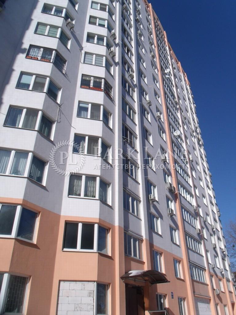 Квартира ул. Краснова Николая, 19, Киев, Z-1893559 - Фото 10
