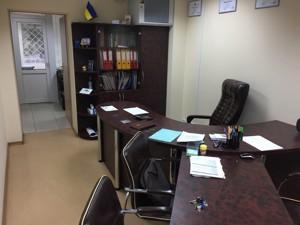 Офис, Z-1872237, Леси Украинки бульв., Киев - Фото 5