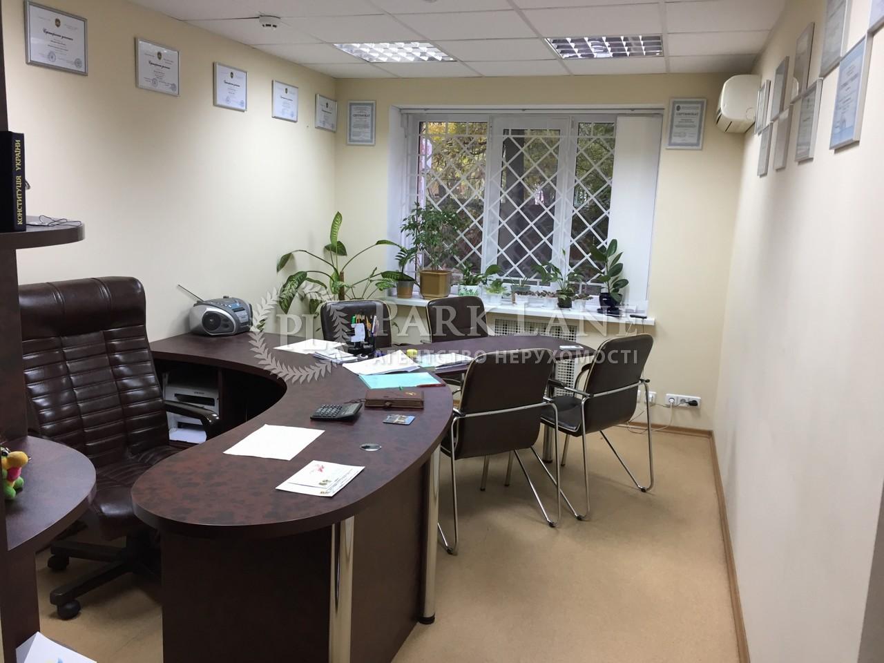 Офис, Z-1872237, Леси Украинки бульв., Киев - Фото 6