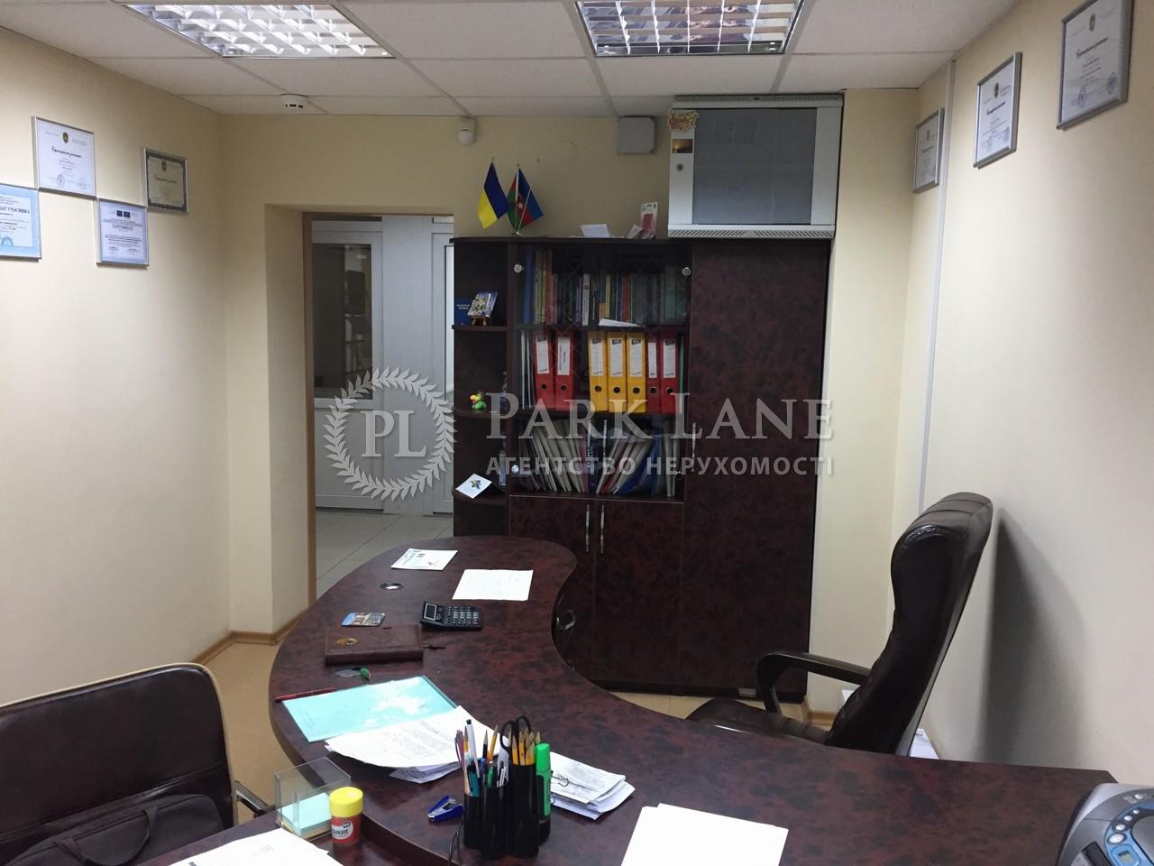 Офис, Z-1872237, Леси Украинки бульв., Киев - Фото 7