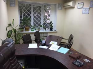 Офис, Z-1872237, Леси Украинки бульв., Киев - Фото 8