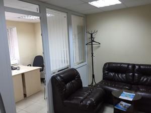 Офис, Z-1872237, Леси Украинки бульв., Киев - Фото 9