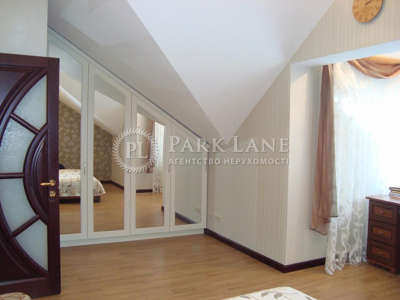 Квартира ул. Ватутина, 15, Вишневое (Киево-Святошинский), J-23420 - Фото 7