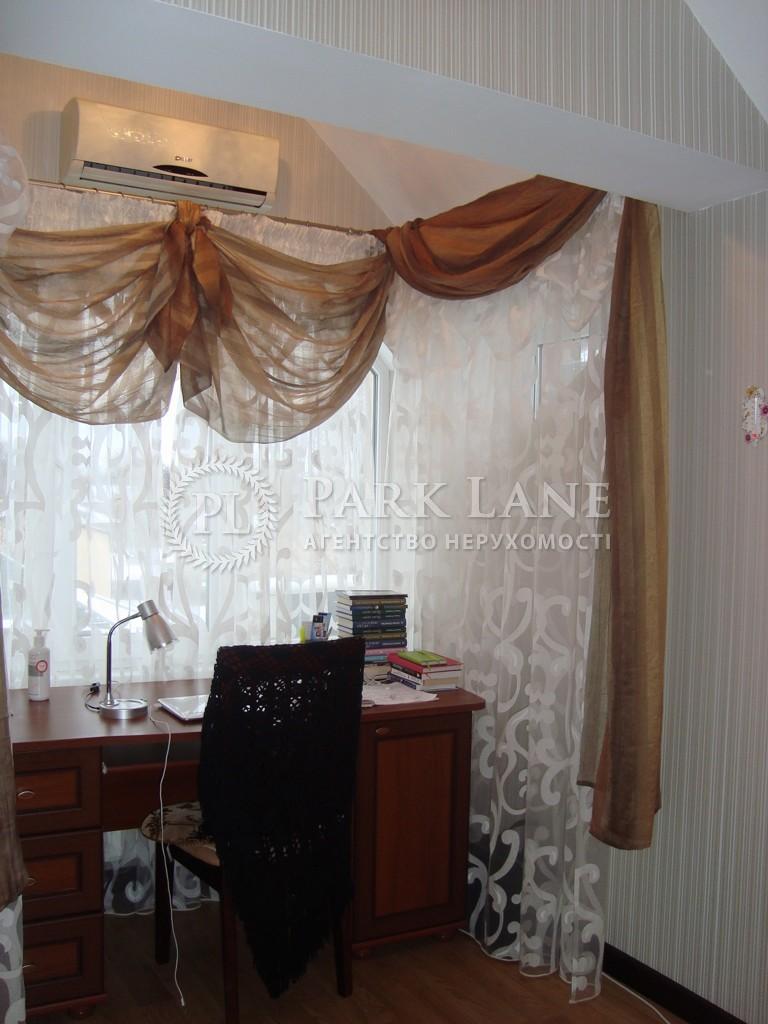 Квартира ул. Ватутина, 15, Вишневое (Киево-Святошинский), J-23420 - Фото 8