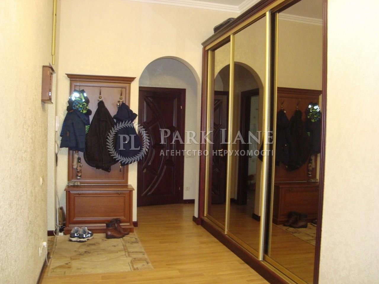 Квартира ул. Ватутина, 15, Вишневое (Киево-Святошинский), J-23420 - Фото 16