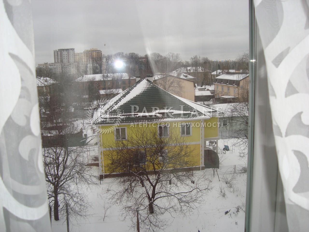 Квартира ул. Ватутина, 15, Вишневое (Киево-Святошинский), J-23420 - Фото 18