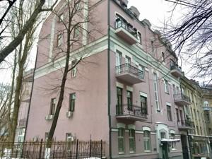 Коммерческая недвижимость, Z-781894, Козловского Ивана пер., Печерский район