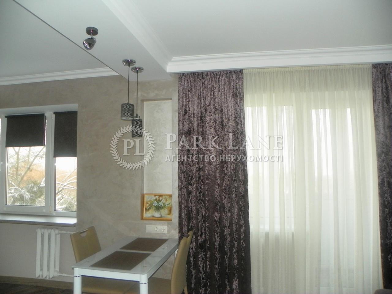 Квартира ул. Лаврская, 4, Киев, R-3234 - Фото 5