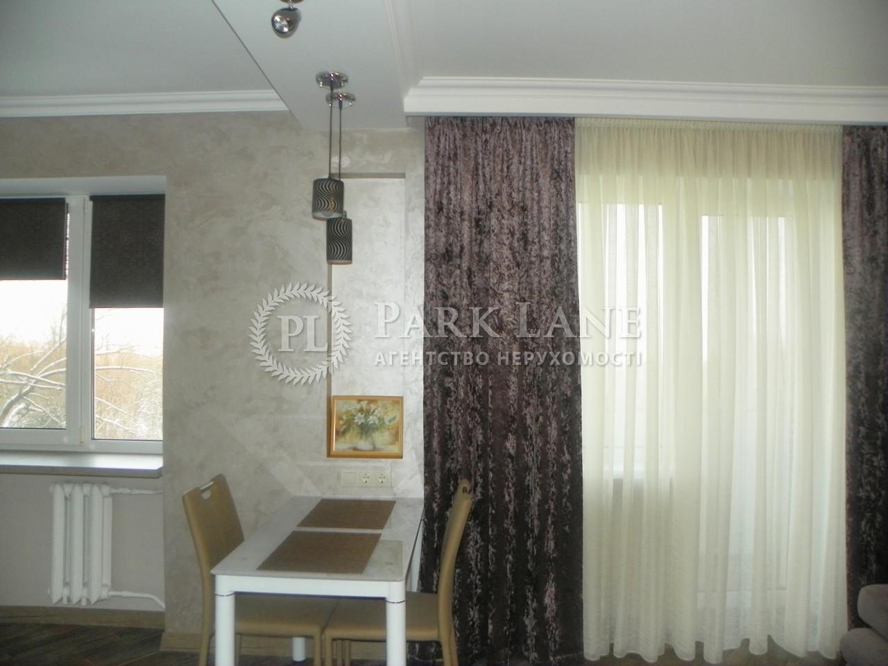 Квартира ул. Лаврская, 4, Киев, R-3234 - Фото 4