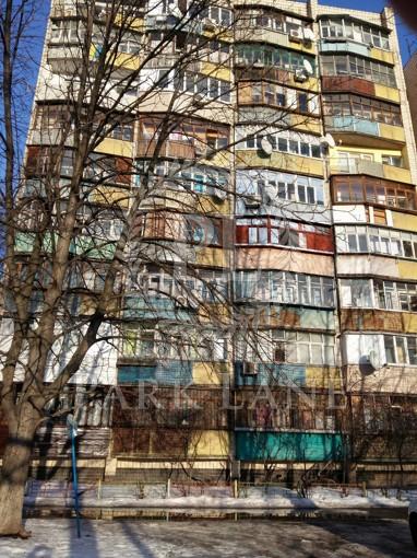 Квартира Комарова Космонавта просп., 17а, Киев, Z-568563 - Фото