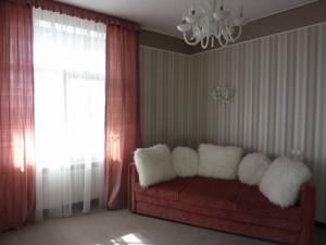 Дом R-4348, Полевая, Новоселки (Вышгородский) - Фото 9