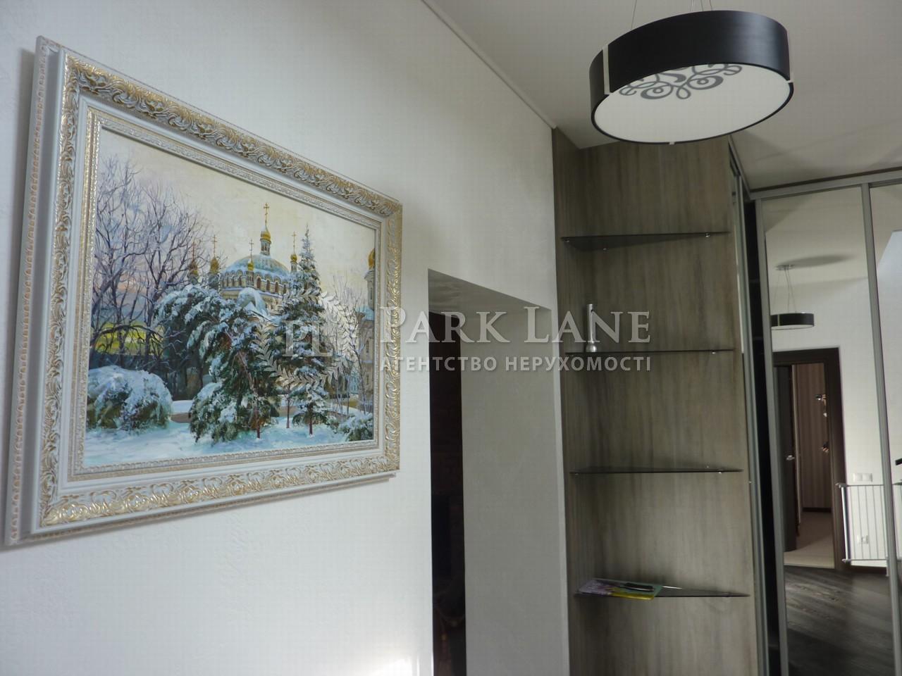 Дом Новоселки (Вышгородский), R-4348 - Фото 5