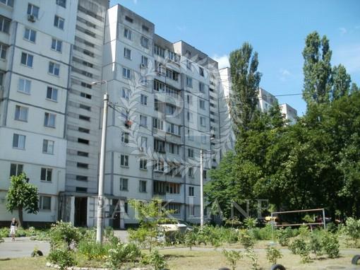 Квартира, N-21149, 28а