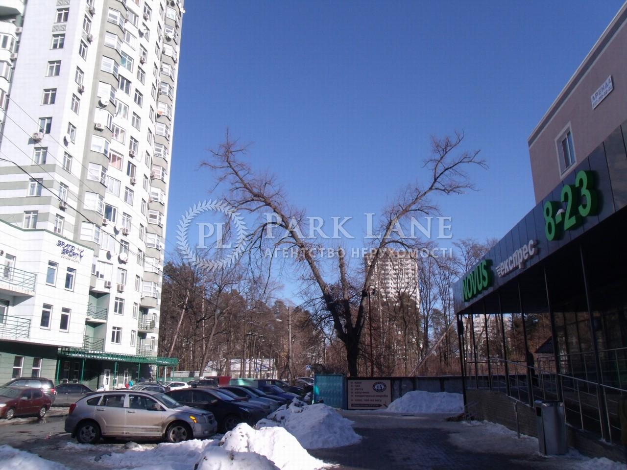 Квартира ул. Львовская, 22, Киев, X-35841 - Фото 7