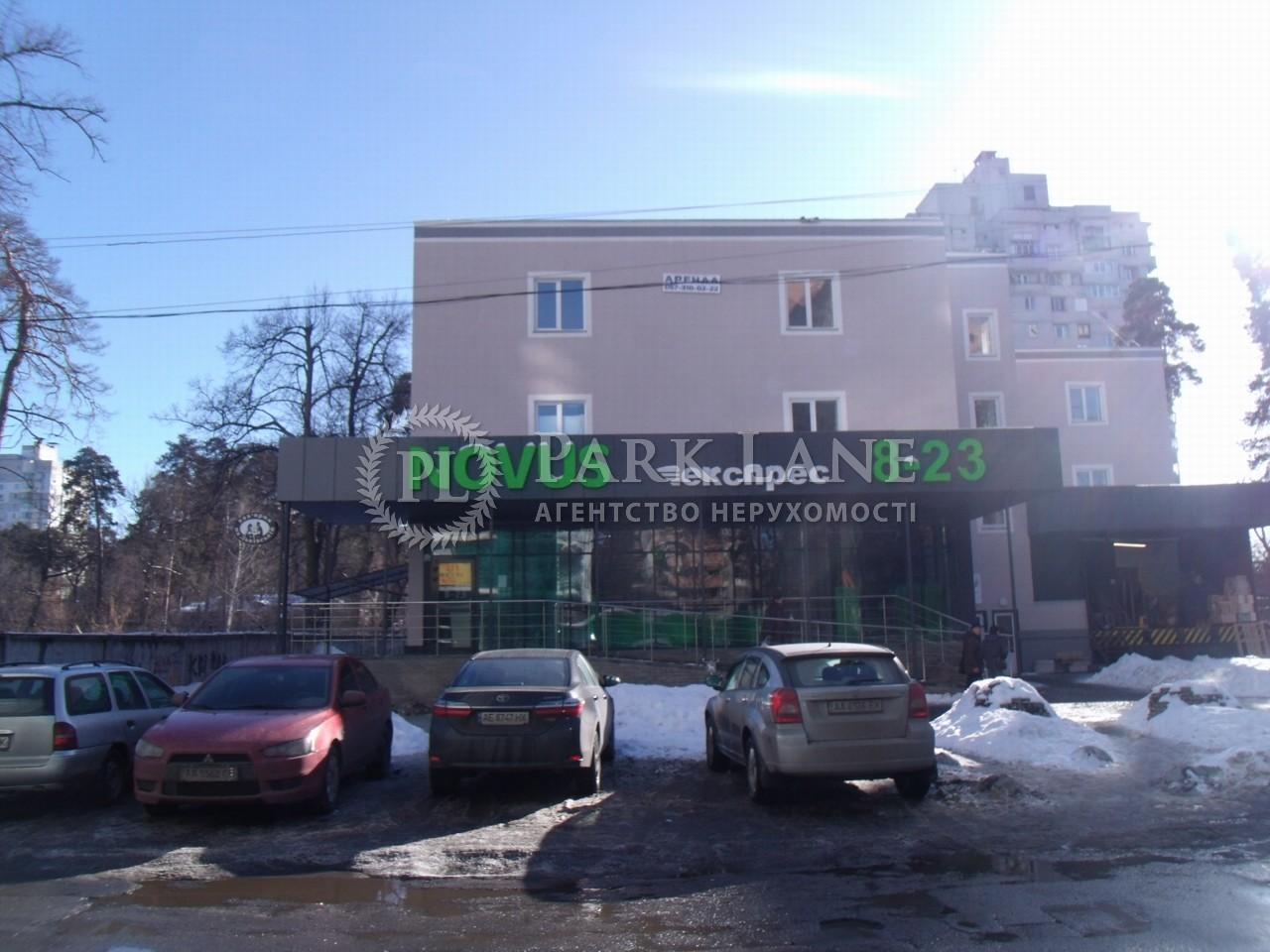 Квартира ул. Львовская, 22, Киев, X-35841 - Фото 9