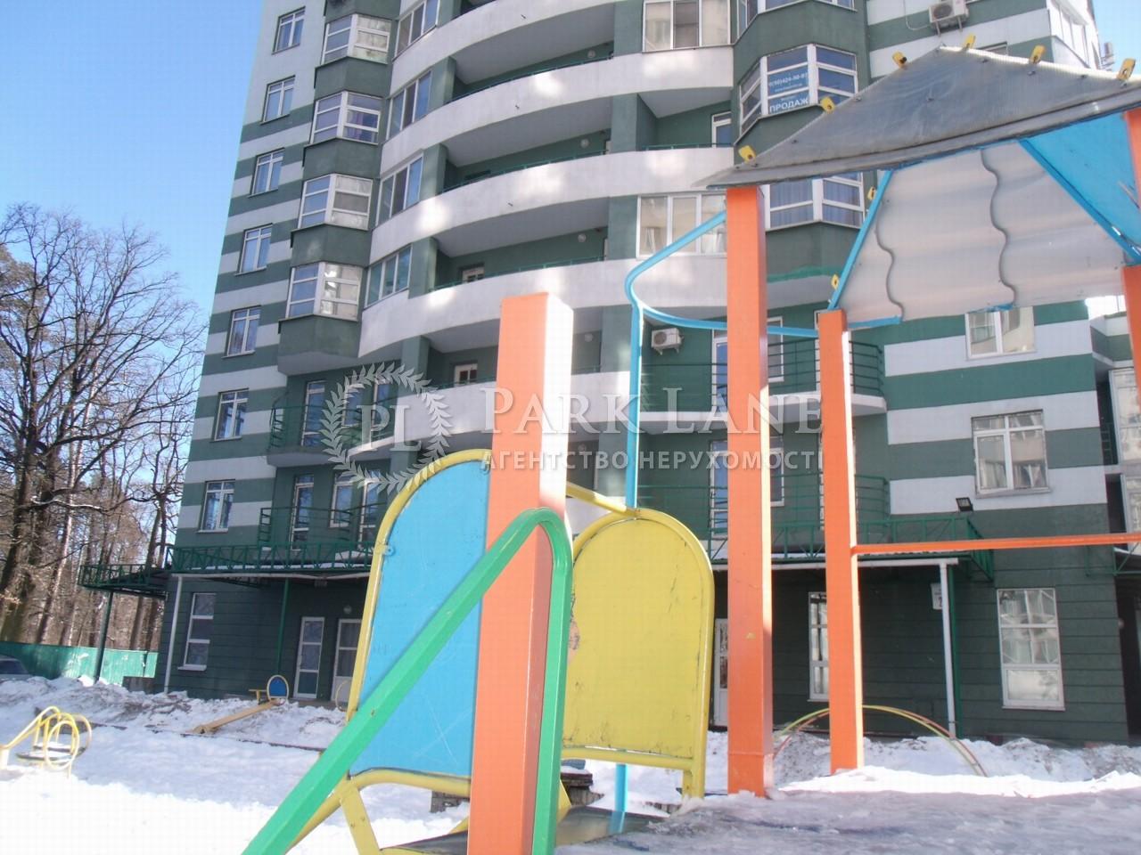 Квартира ул. Львовская, 22, Киев, X-35841 - Фото 10