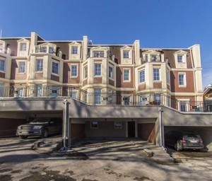 Дом Z-1844279, Докучаевский пер., Киев - Фото 2