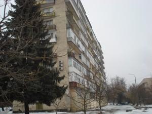 Нежилое помещение, X-2842, Метрологическая, Киев - Фото 1