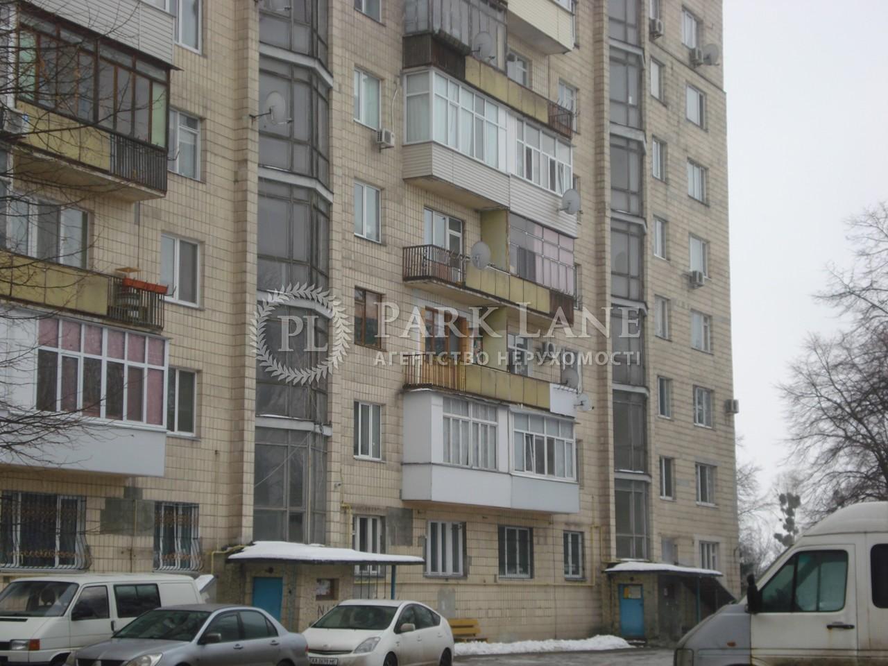 Нежилое помещение, X-2842, Метрологическая, Киев - Фото 2