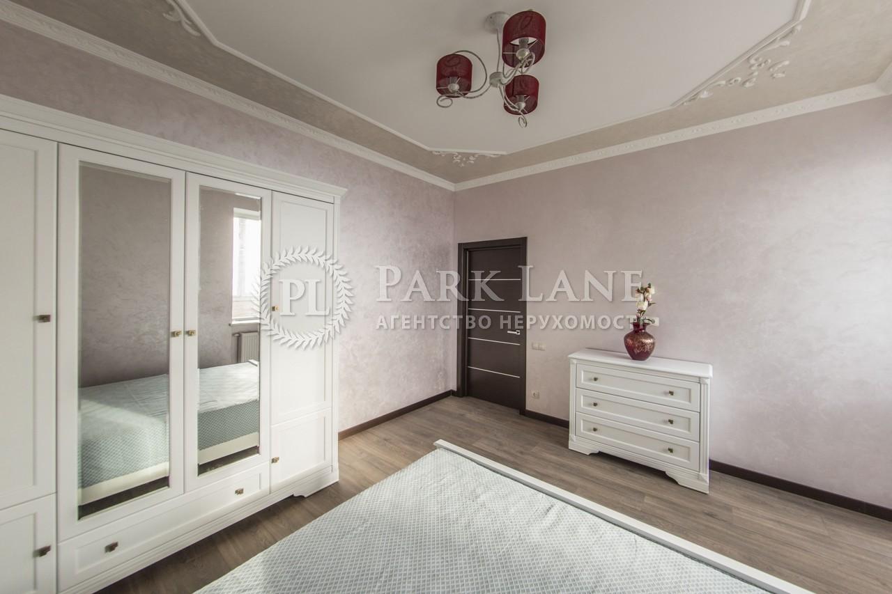 Квартира Лабораторный пер., 6, Киев, N-17705 - Фото 15