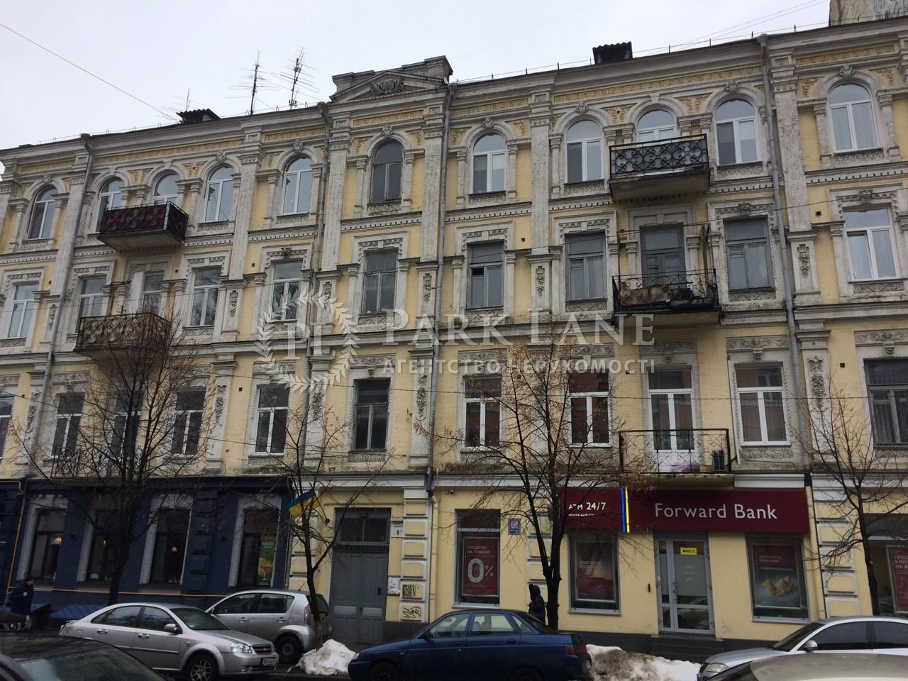 Офис, ул. Спасская, Киев, R-23273 - Фото 1