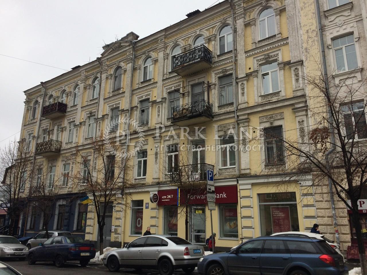 Офис, ул. Спасская, Киев, R-23273 - Фото 7