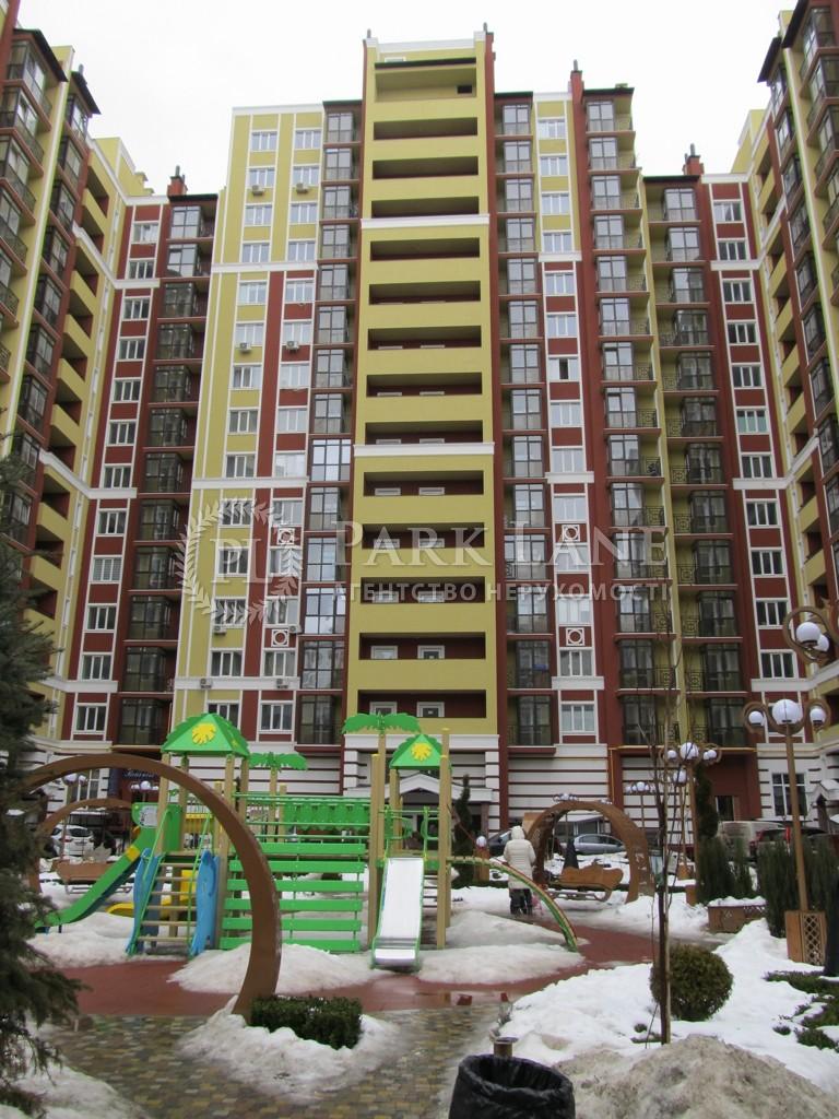 Квартира ул. Украинская, 83б, Ирпень, Z-446085 - Фото 1