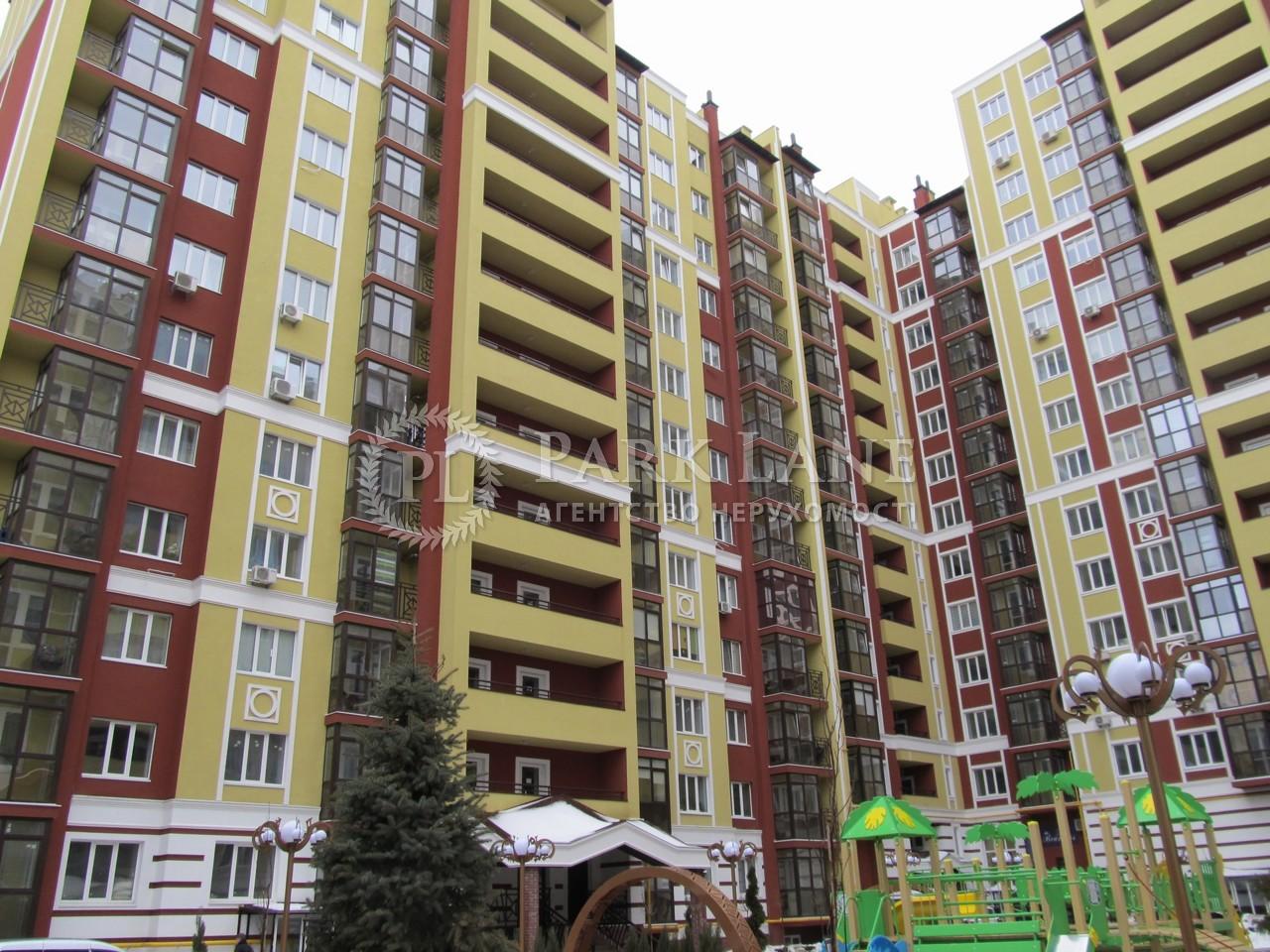 Квартира ул. Украинская, 83б, Ирпень, Z-446085 - Фото 3