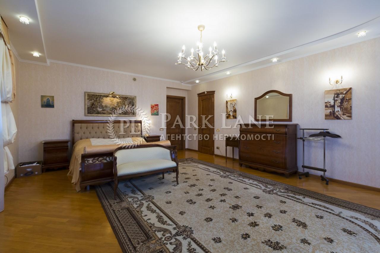 Дом ул. Бродовская, Киев, Z-1581579 - Фото 12