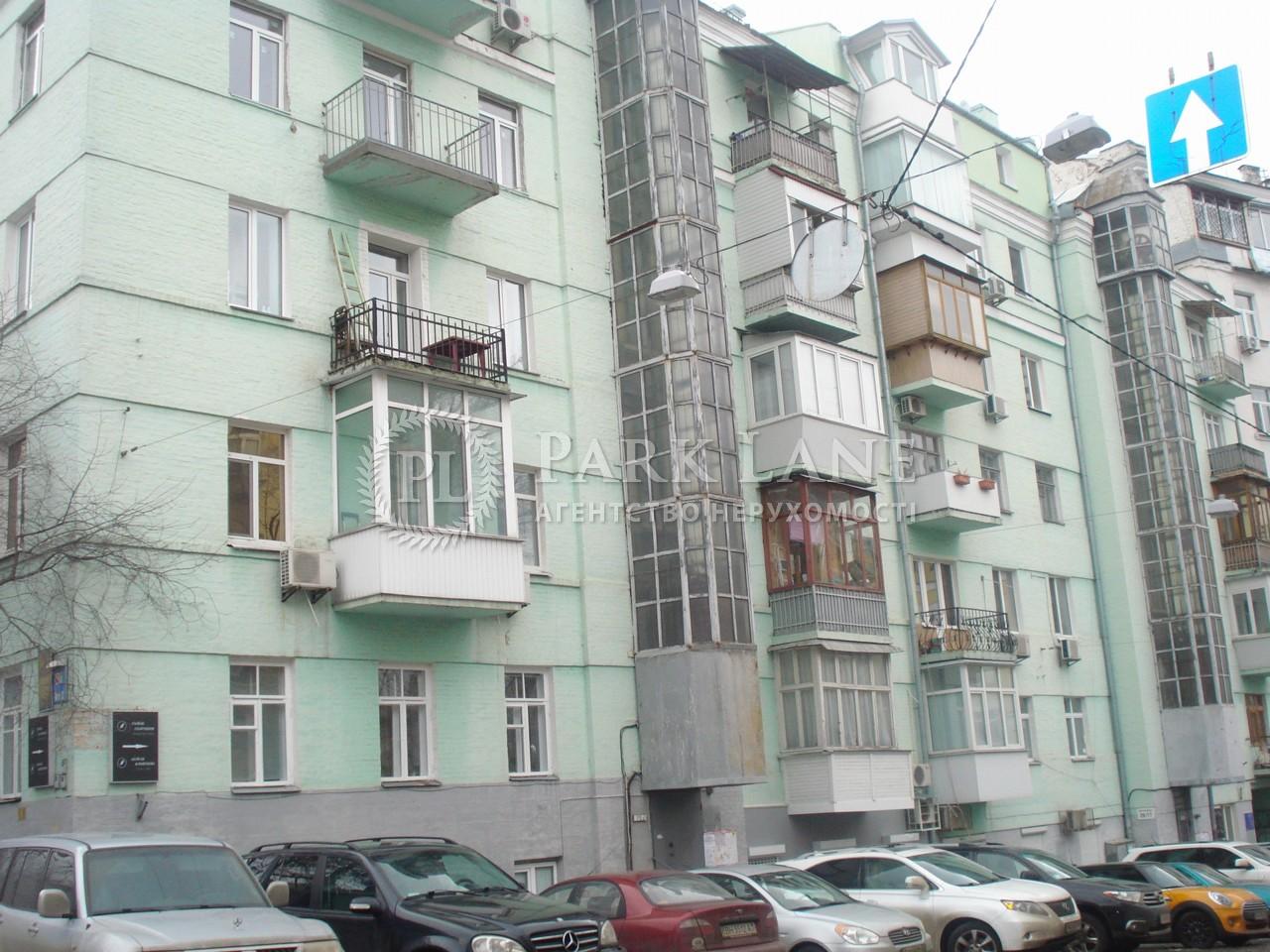Квартира ул. Лютеранская, 26/17, Киев, A-66082 - Фото 2
